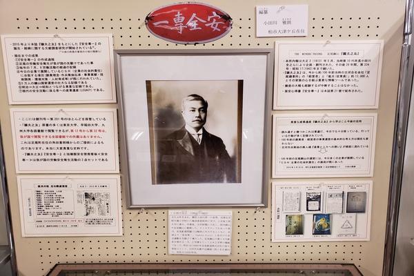 https://www.furukawakk.co.jp/ashio/wordpress/wp-content/uploads/2019/03/photo1_.jpg
