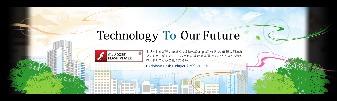 Technology To Our Future