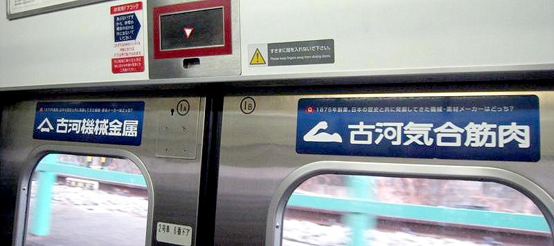 https://www.furukawakk.co.jp/kiaikinniku/wp-content/uploads/2011_JR.jpg