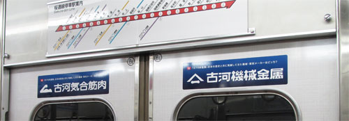 https://www.furukawakk.co.jp/kiaikinniku/wp-content/uploads/nagoya_window3.jpg